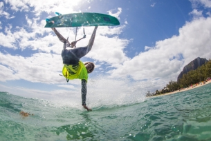 Beachcomber partner of the Mauritius GKA Wave and Strapless Freestyle Grand Slam